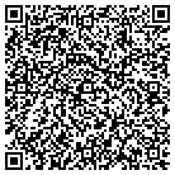 QR-код с контактной информацией организации Sinan Insaat