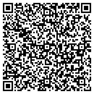 QR-код с контактной информацией организации «А-прокат»