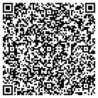 QR-код с контактной информацией организации Субъект предпринимательской деятельности ИП Кротенок А. И.