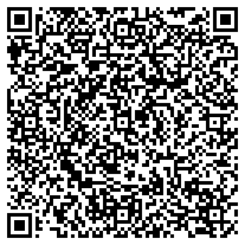 """QR-код с контактной информацией организации Авто прокат """"DreamCar"""""""