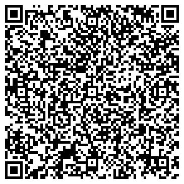 QR-код с контактной информацией организации РОДИЛЬНЫЙ ДОМ № 3 КИРОВСКОГО РАЙОНА ММУ