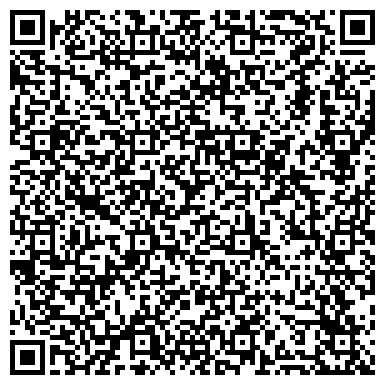 QR-код с контактной информацией организации Частное предприятие ЧП «Туристическое агентство Ивана Белого»
