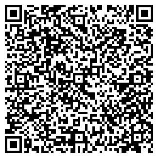 QR-код с контактной информацией организации ИраКраса