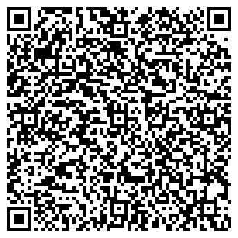 QR-код с контактной информацией организации ИП Стежкин