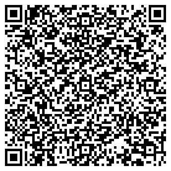 QR-код с контактной информацией организации ИП Боровиков И.Л.
