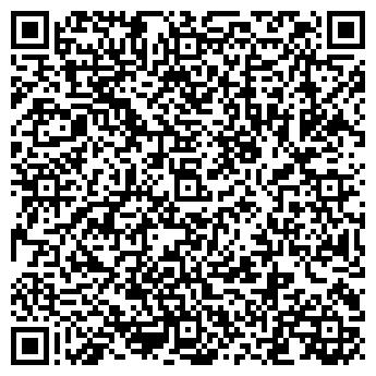 """QR-код с контактной информацией организации ООО """"Сертификат.БАЙ"""""""