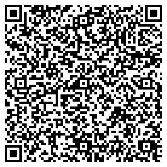 QR-код с контактной информацией организации ВЕТЕРАНОВ ВОЙН