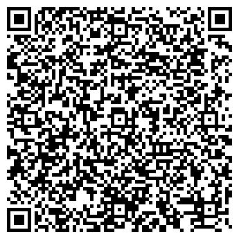 QR-код с контактной информацией организации ТОО «ARGENTUM.KZ»