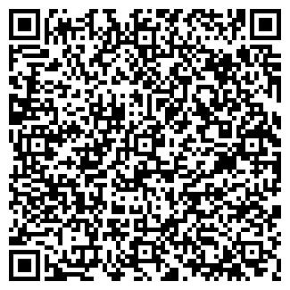 QR-код с контактной информацией организации Тест