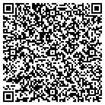 QR-код с контактной информацией организации монтаж стелаж