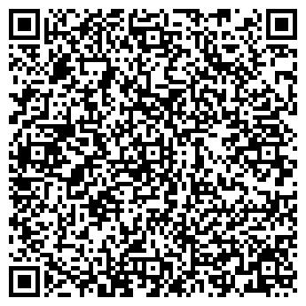 QR-код с контактной информацией организации ТОО «АХА»