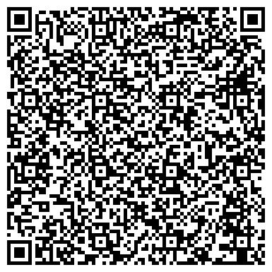 """QR-код с контактной информацией организации ТОО """"Алтай Геосервис"""""""