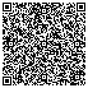 """QR-код с контактной информацией организации ИП """"КАЙПОВ"""""""