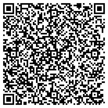 """QR-код с контактной информацией организации ТОО """"AKSIKON"""""""