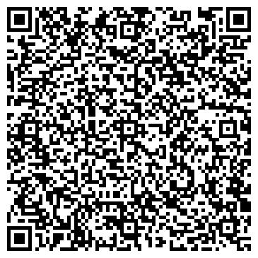 """QR-код с контактной информацией организации Бюро переводов """"TAMERLAN"""""""