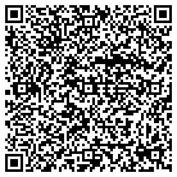 QR-код с контактной информацией организации ТОО «DAN EX»
