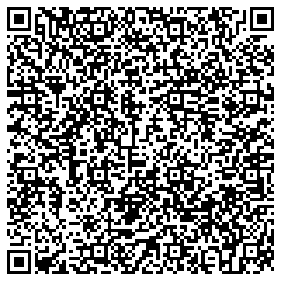 QR-код с контактной информацией организации Частное предприятие ИП «Центр Интенсивного Обучения Государственному языку»