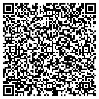 QR-код с контактной информацией организации InterLanguage ИП