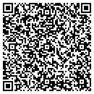 QR-код с контактной информацией организации ИП «Сакенов»