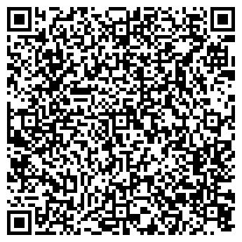 QR-код с контактной информацией организации ТОО «Бутон Казахстан»