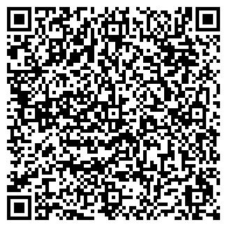 QR-код с контактной информацией организации МГТ-КЗ