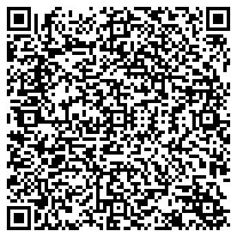 """QR-код с контактной информацией организации Общество с ограниченной ответственностью ТОО """"eFly.kz"""""""