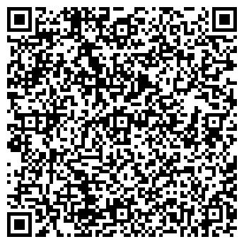 """QR-код с контактной информацией организации ТОО """"BARMUS"""""""