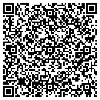 QR-код с контактной информацией организации Алматы Прокат