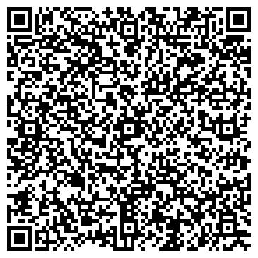 """QR-код с контактной информацией организации ТОО """"Автохозяйство Астаны"""""""