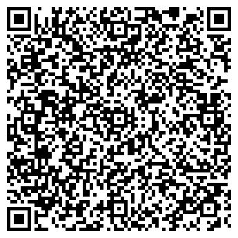 QR-код с контактной информацией организации Другая ИП Хилова Н. В.