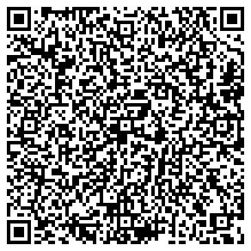 """QR-код с контактной информацией организации ТОО """"Эком"""""""