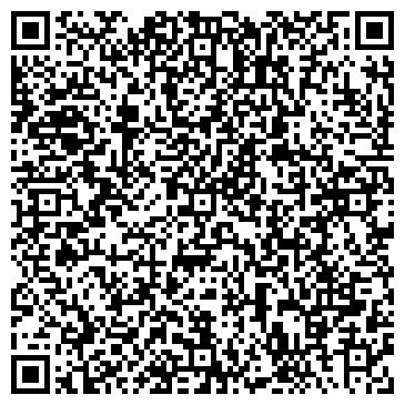 QR-код с контактной информацией организации ИП Алекеева Г. Т.