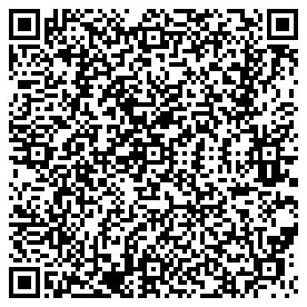 QR-код с контактной информацией организации ИП Кудайбергенов