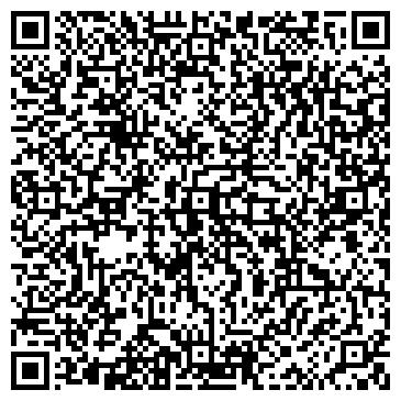 """QR-код с контактной информацией организации Юридическая компания """"Спарта"""""""