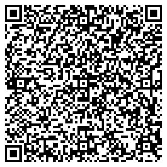 QR-код с контактной информацией организации Зан кенсесі Adylet