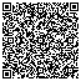 QR-код с контактной информацией организации БЮРО КАДАСТРОВЫХ ИНЖЕНЕРОВ
