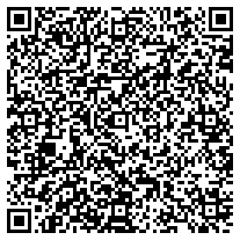 """QR-код с контактной информацией организации ТОО """"KazNetworks"""""""