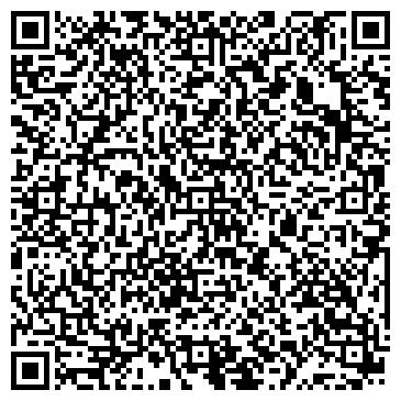 """QR-код с контактной информацией организации Юридическое агентство """"Зангер-Консалтинг"""""""