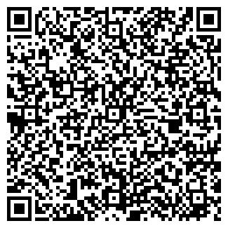 QR-код с контактной информацией организации Частное предприятие Элатив ТОО