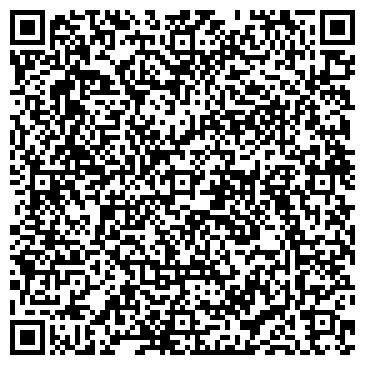 """QR-код с контактной информацией организации """"СВ-КОМСЕРВИС"""" ООО"""