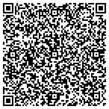 """QR-код с контактной информацией организации """"Мой сад"""""""