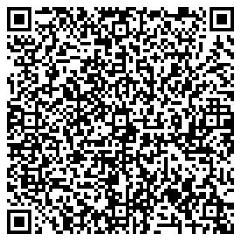 """QR-код с контактной информацией организации Общество с ограниченной ответственностью ООО """"Квест-ВС"""""""