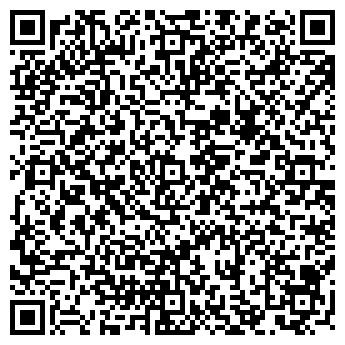 """QR-код с контактной информацией организации ТОВ """"Проекційні системи"""""""