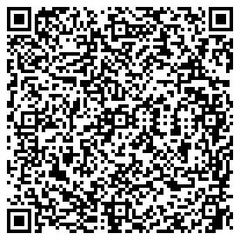 QR-код с контактной информацией организации Общество с ограниченной ответственностью ООО «Артмедиа»