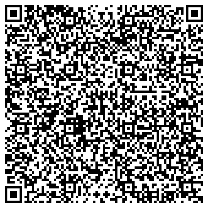 QR-код с контактной информацией организации Коллективное предприятие Киевское опытно-производственное предприятие «Контакт» УТОГ