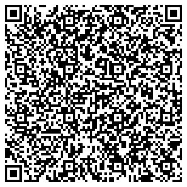 QR-код с контактной информацией организации Общество с ограниченной ответственностью ООО «СП «ГИДРОТЕХСЕРВИС»