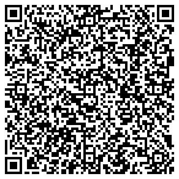 """QR-код с контактной информацией организации ПП """"LEX ALIBI"""""""