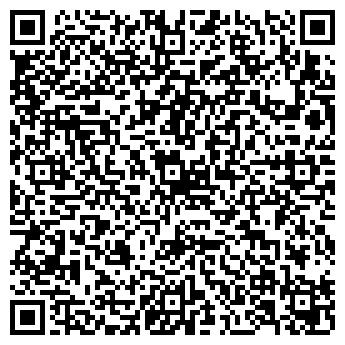 """QR-код с контактной информацией организации """"Кинаш"""""""