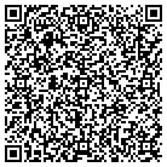 QR-код с контактной информацией организации Частное предприятие Continent Group