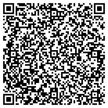 QR-код с контактной информацией организации Субъект предпринимательской деятельности Translate it